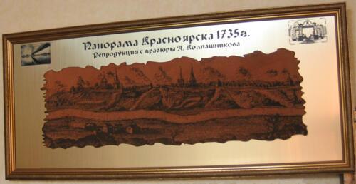 Панорама Красноярска 1735 г. Гравировка на коже. Основа - пластик золото. Рамка - багет.