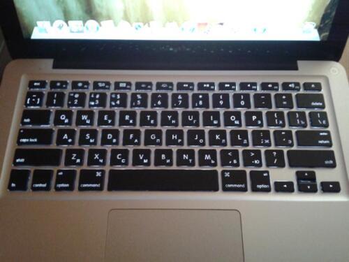гравировка - русские буквы на MacBook 2