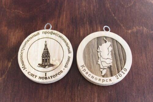 Медали Слёт новаторов