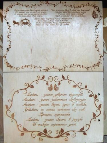 Свадебный фотоальбом. Внутренняя сторона